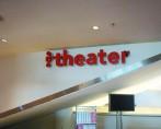 doosletters oba theater