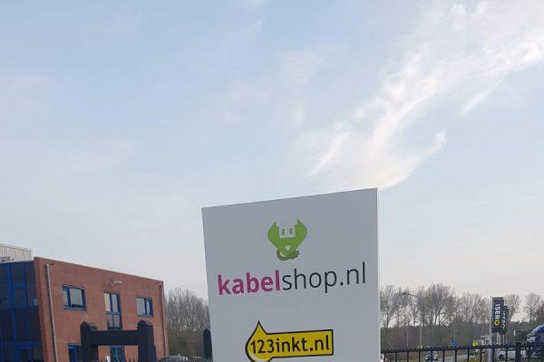 Kabelshop print