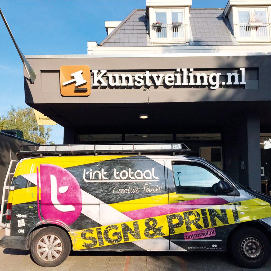 Lichtreclame voor Kunstveiling.nl 1