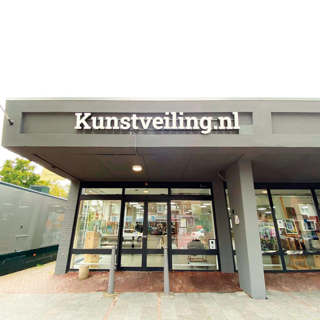 Lichtreclame voor Kunstveiling.nl 2